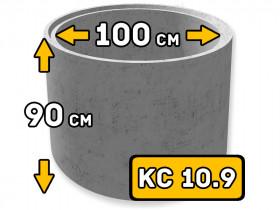 Кольцо бетонное КС 10.9, размер 1200*900 мм (внутренний диаметр 1000 мм)