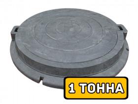 Люк полимерный (1 тонна), вес 30 кг